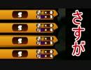 【スプラトゥーン】目指せS+99!ガチマッチおじさん。PART3