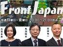 【Front Japan 桜】早くも始まったトランプ大統領降ろし / グレンデール...