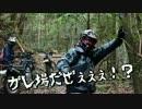 【えりっく】HKN極寒林道ツーリング!!!【動画日記①】