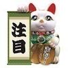 第78位:【声旬!ラジオ】鷲崎健&中村繪里子、佳村はるか、諏訪彩花【1月9日】