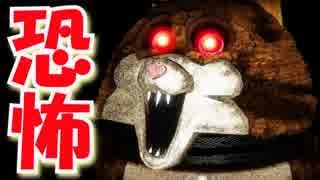 【実況】1998年のおもちゃが襲ってくるゲーム part.1[Tattletail]
