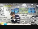 【公式】うんこちゃん『ニコラジ(月)しみけん』1/3【2017/01/16】
