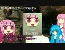茜と葵のタイタンすぐ落ちるTitanfall2 ソノ3