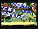 【小猿と大猿】ドンキーコング リターンズ実況⑦【女二人】