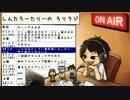 #162ラジオ【ろりラジっ!】怪盗キッドpがお送りする一人トークラジオ