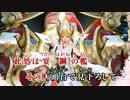 【ニコカラHD】【PSO2】千本桜 feat.小林幸子(JOYSOUND MAX音源)[60fps]