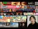 ニコニコ動画 CM(非公式)