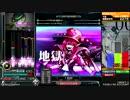 【BeatmaniaIIDX】編集技術七級2曲目落ちがビートマニア 【SINOBUZ】