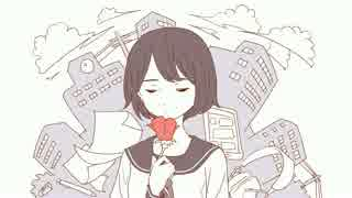 【GUMI】 レゾンデートルの花 【オリジナル】