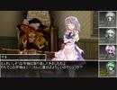 【SW2.0】5面ズ達のソード・ワールド2.0 part1-6【東方】