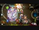 【ゆっくり実況】サタン無しドラゴンでランクマMaster【Shadowverse】EX.6
