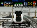 【電車でGO!】秋田新幹線運転士 東北きりたん