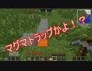 【Minecraft】ゆっくりと闇のマイクラ工業生活 Part1【ゆっくり実況】