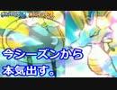 ペリグドラ vs オニシズクモ【ポケモンSM