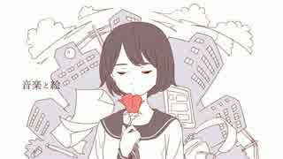 【ニコカラ】レゾンデートルの花 ≪off vocal≫
