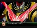 スーパーロボット大戦V PV2に原曲のせver + α
