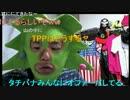 横山緑「NHK撃退シールを貼ったら本当にNHKが来なくなった!」