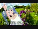 【13拍子】 そよよ (GUMIアレンジver) 【オリジナル曲・MMD】