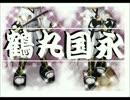【刀剣乱舞】フェルトで鶴丸国永のぬいぐるみ作ってみた。[刀剣男子]