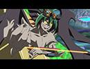 遊☆戯☆王ARC-V (アーク・ファイブ) 第138話「暗翼の竜(あんよくのりゅう)」