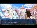 【FGO】オリオン・幕間の物語『ゴールデン・ウェディング!』(戦闘付)