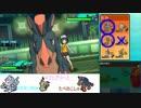 【ポケモンSM】アローラの新ポケモンで遊び尽くす対戦実況4【Sレート】