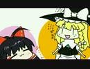 【東方手書きショート】ブチギレ!!れいむちゃん☆295