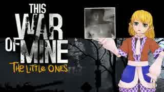 This_War_of_レ○プ!殺人スカベンジャーと化したAKNM12.mpHerbPlanter