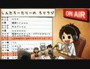 #164ラジオ【ろりラジっ!】怪盗キッドpがお送りする一人トークラジオ