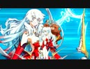 【Fate/Grand Order】 ゴールデン・ウェディング! Part.01 【幕間の物語】