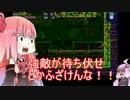 【METROID FUSION】結月ゆかり&琴葉姉妹実況 part9