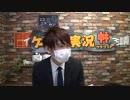 「ゲーム実況裏神(ウラゴッド)出演:やと」2016/9/23放送(1/2)