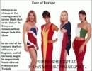 ヨーロッパ人が絶滅・・・。