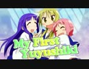 My First Yuyushiki