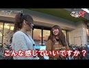 ライターバトルX〜勝利への道〜ミリオン石神井公園店 スロット館編 第4回