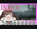 第41位:INSIDE thumbnail