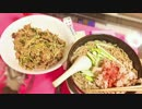 ワケあり(゚д゚)肉蕎麦&レバニラとか蒸し焼き