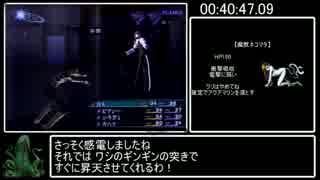 真・女神転生Ⅲ-NOCTURNE無印版RTA 11時間55分36秒 Part2