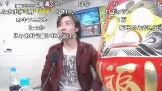 【公式】うんこちゃん『ニコラジ(木)NER』1/3【2017/01/19】