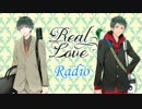 第99位:Real Love Radio #2
