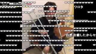 【公式】うんこちゃん『ニコラジ(木)NER』2/3【2017/01/19】