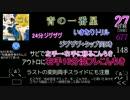 デレステMASTER(+)譜面レベル別メドレー(16年10月~12月編)