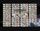 【DFFAC】猫の全国行脚 48/47【ヤ・シュトラ】