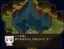 卍【実況】四人の王国をプレイする誠実な男 part03
