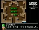 【PCエンジン】死霊戦線RTA 2時間50分50秒 Part3/8