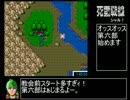 【PCエンジン】死霊戦線RTA 2時間50分50秒 Part6/8