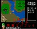 【PCエンジン】死霊戦線RTA 2時間50分50秒 Part7/8