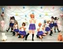 第66位:【Ai★Dolls Project】 Love Live - Happy Maker 「ラブライブ!」【踊ってみた】