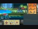 【ポケモンSM】サイクルパでサイクル戦を制するpart4【2000チャレ】