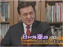 【日いづる国より】ケント・ギルバート、政治家とマスメディアが闘う時代[桜H29/1/20]
